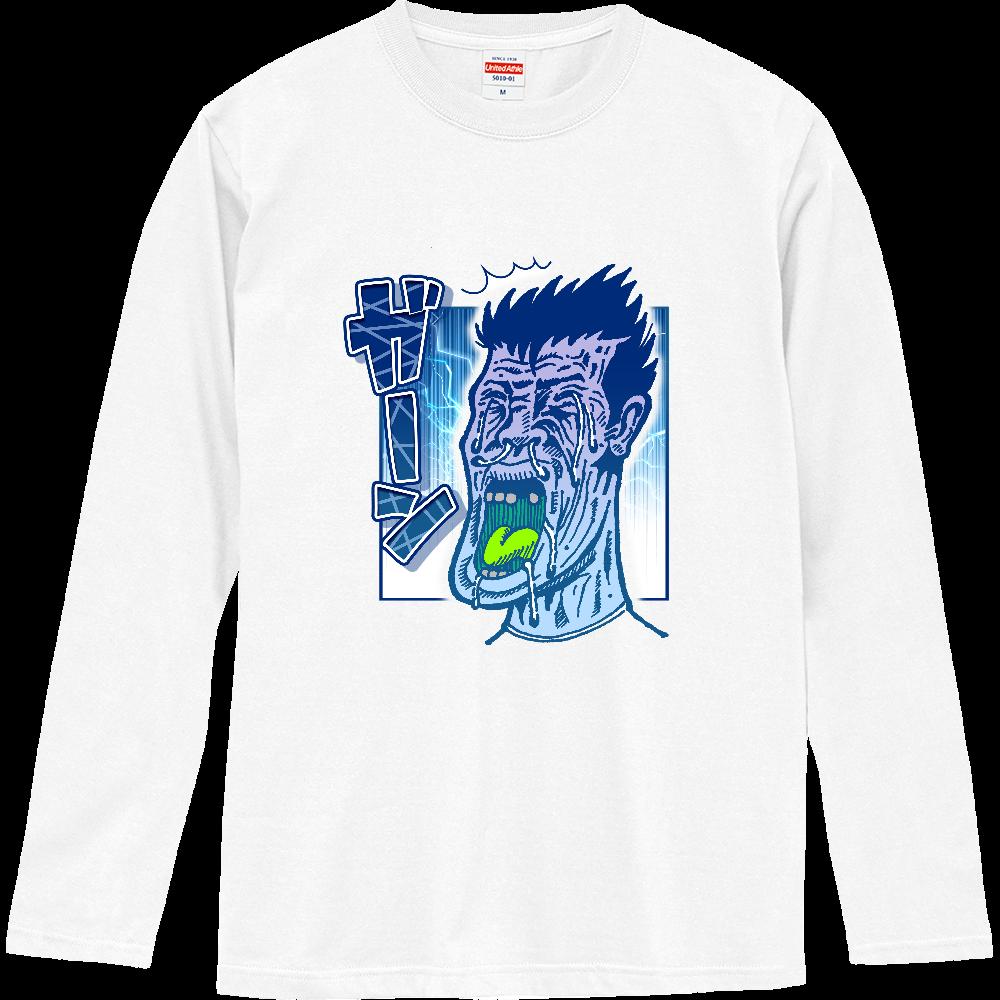 ガーン ロングスリーブTシャツ