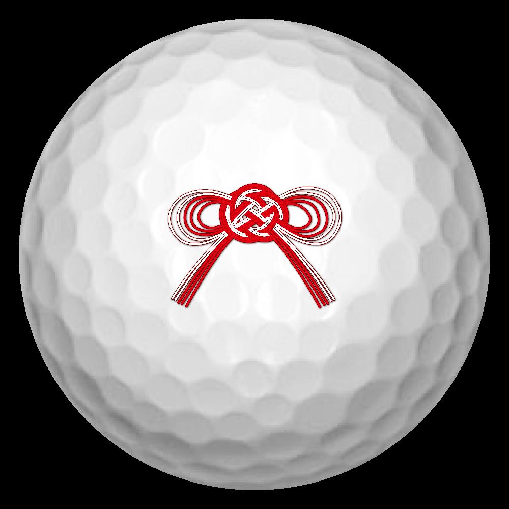 水引風リボン ゴルフボール(3個セット)