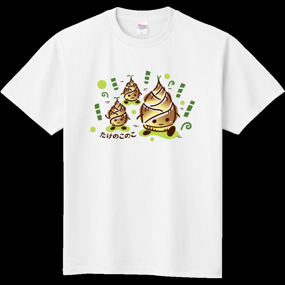 たけのこのこ 定番Tシャツ