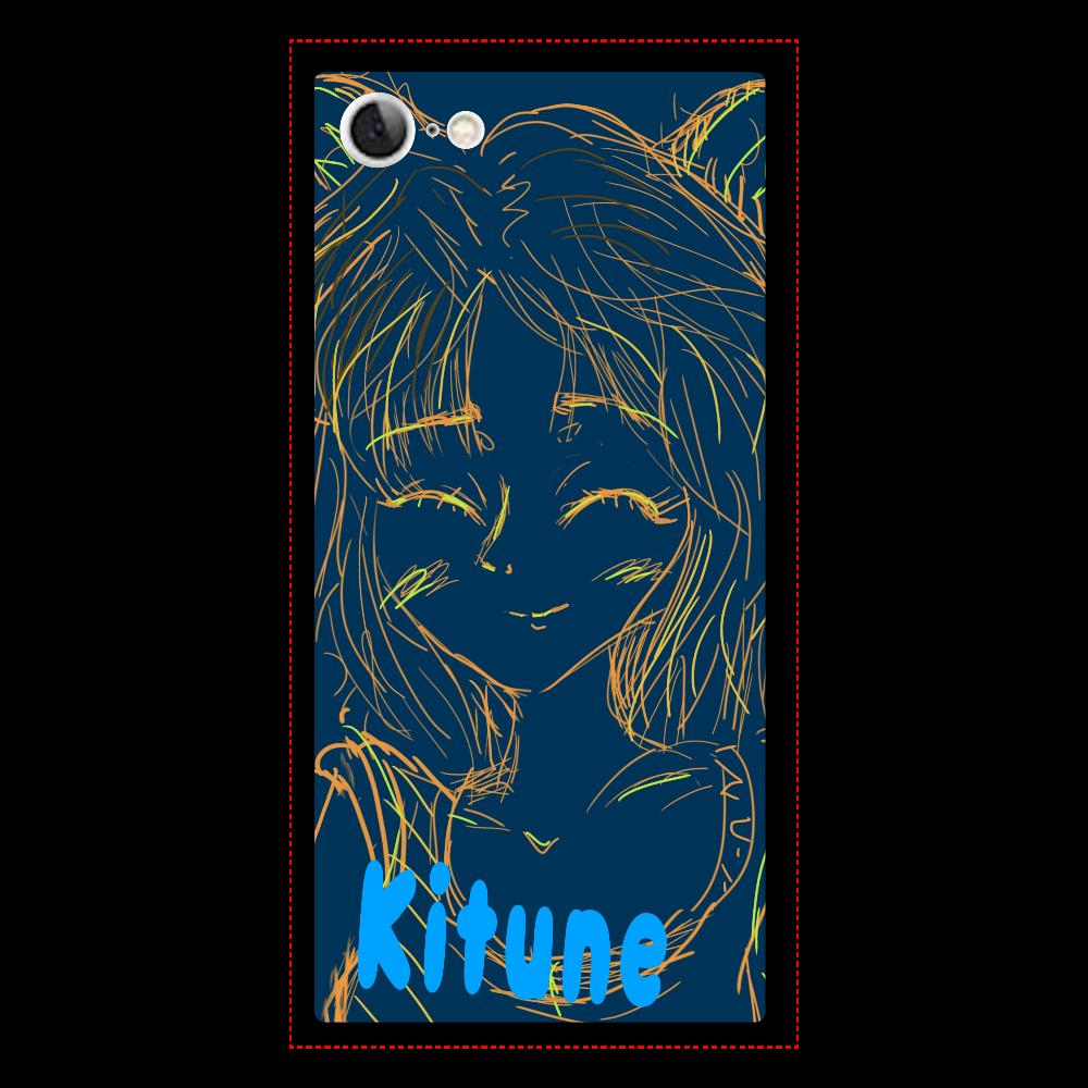Kitune  iPhoneSE2 iPhoneSE2 背面強化ガラス(スクエア)