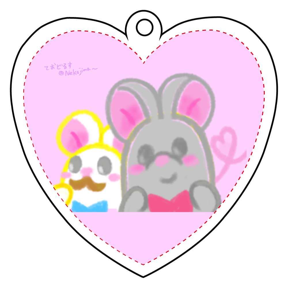 ねずみのテオとワトソン❁(大)アクリルキーホルダー♡(ピンク) アクリルキーホルダー ハート形 (10cm)
