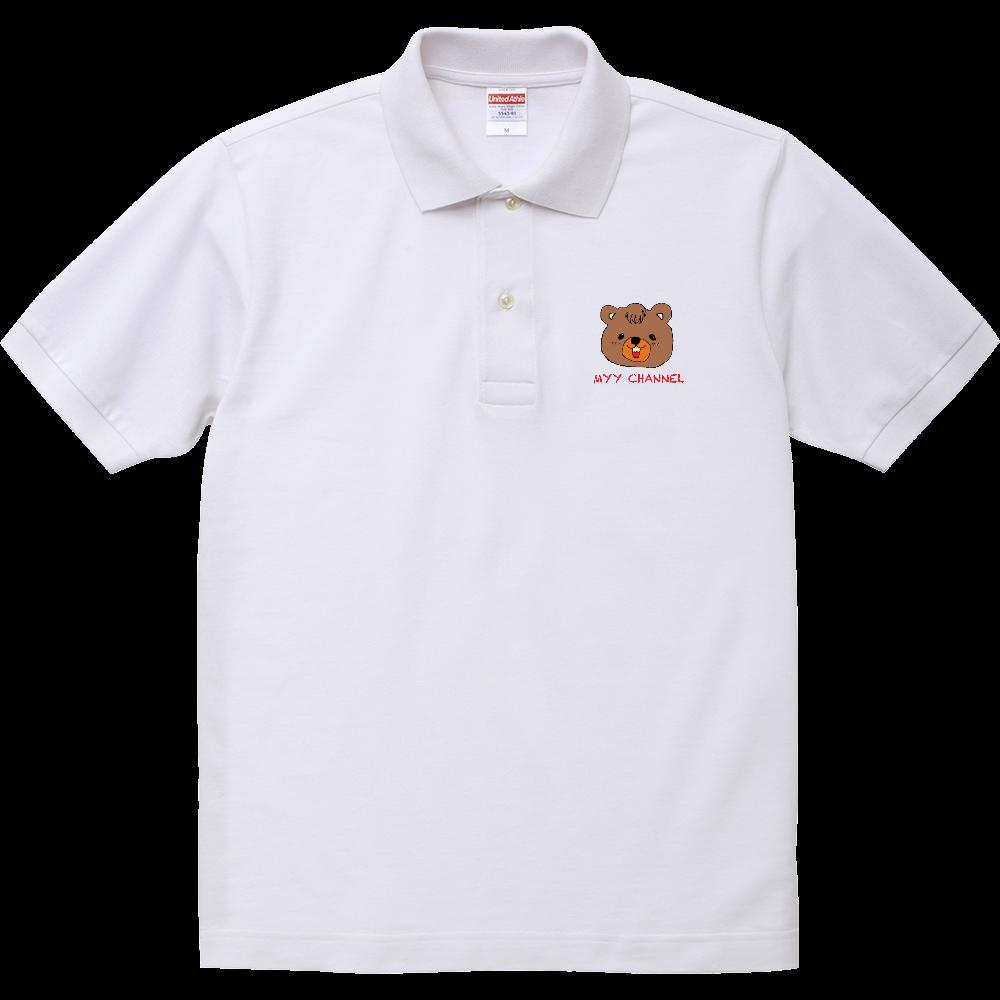 クマのくるみポロシャツ ヘヴィーウェイトコットンポロシャツ