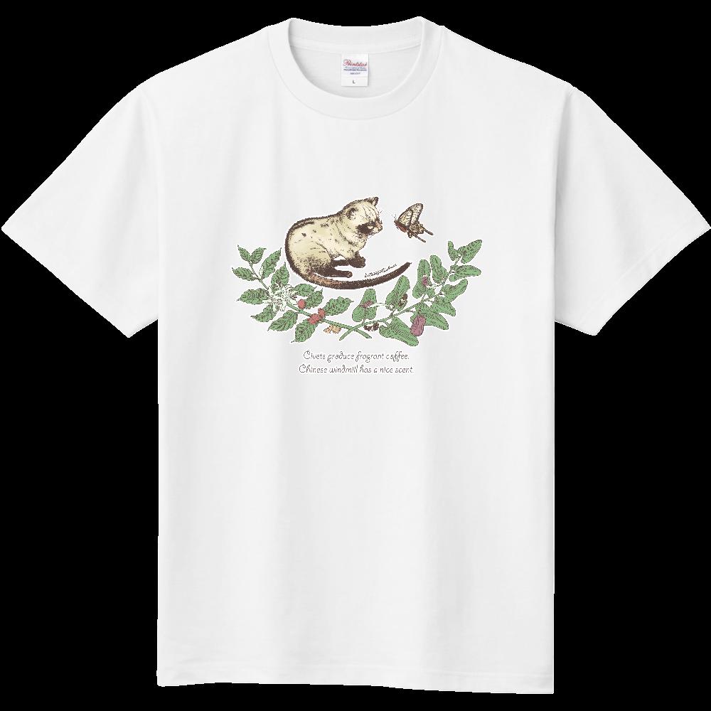 ジャコウなふたり Tシャツ 定番Tシャツ