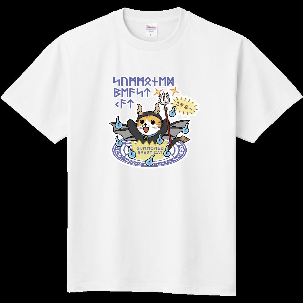 猫獣召喚 定番Tシャツ