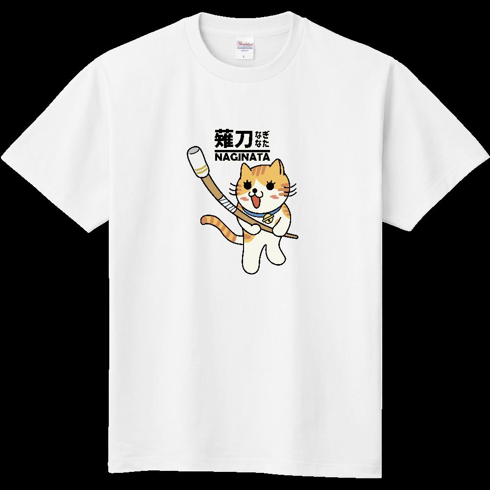 薙刀にゃんこ 定番Tシャツ