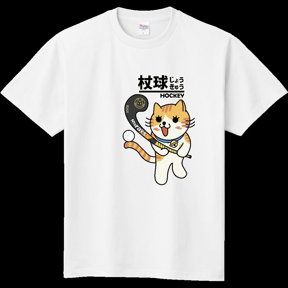 ホッケーにゃんこ 定番Tシャツ