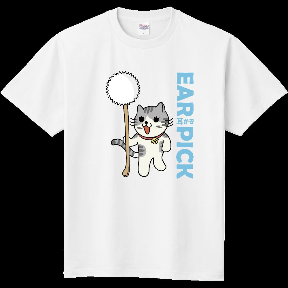 耳かきにゃんこ 定番Tシャツ