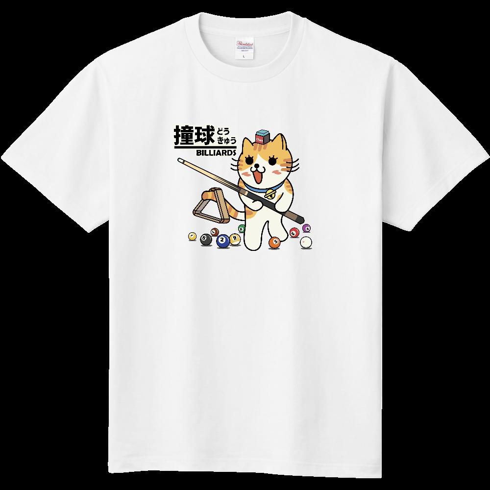 ビリヤードにゃんこ 定番Tシャツ