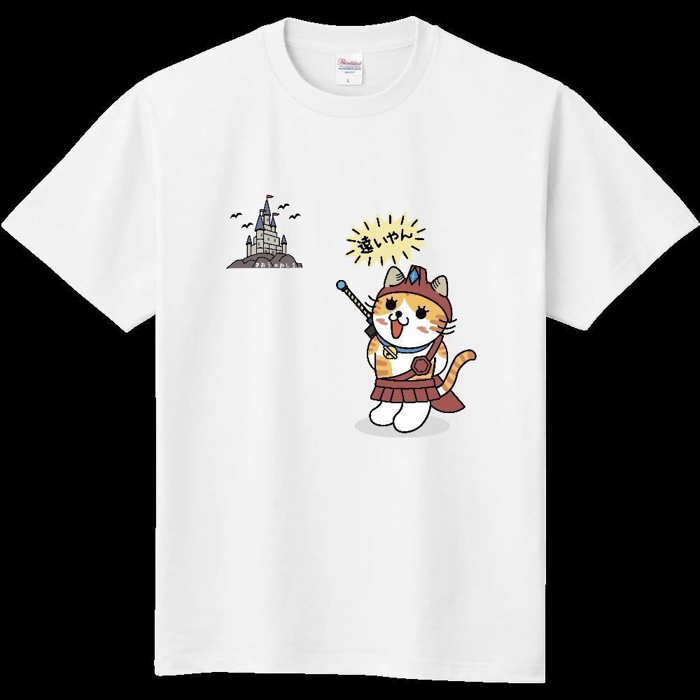 のんびり勇者 定番Tシャツ