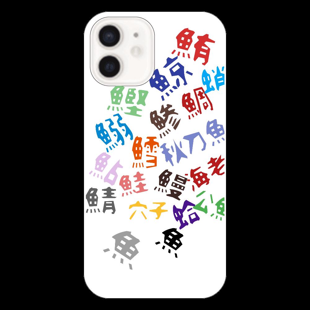 寿司ネタ漢字ケース iPhone12(透明)