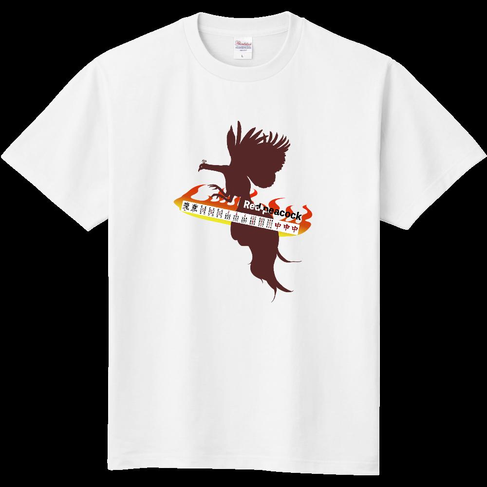 紅孔雀 定番Tシャツ