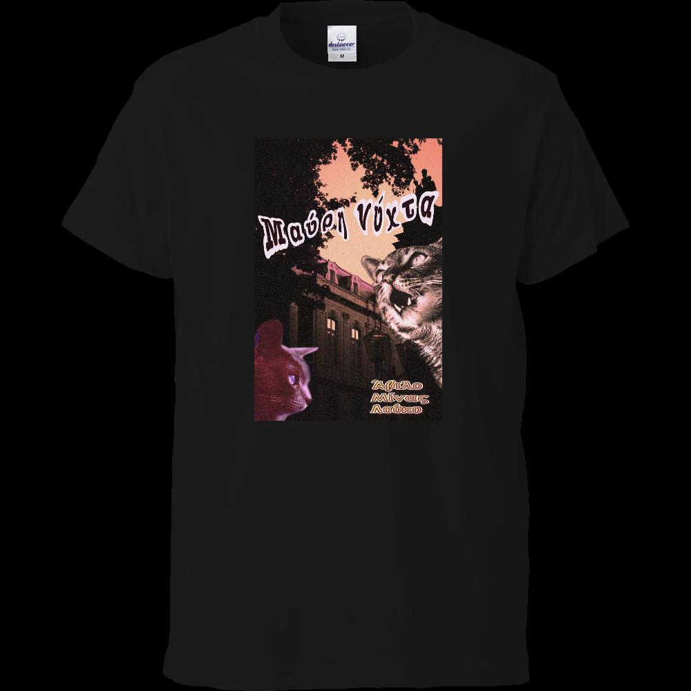 ヴィンテージホラーキャット ブラックTシャツ お手頃Tシャツ