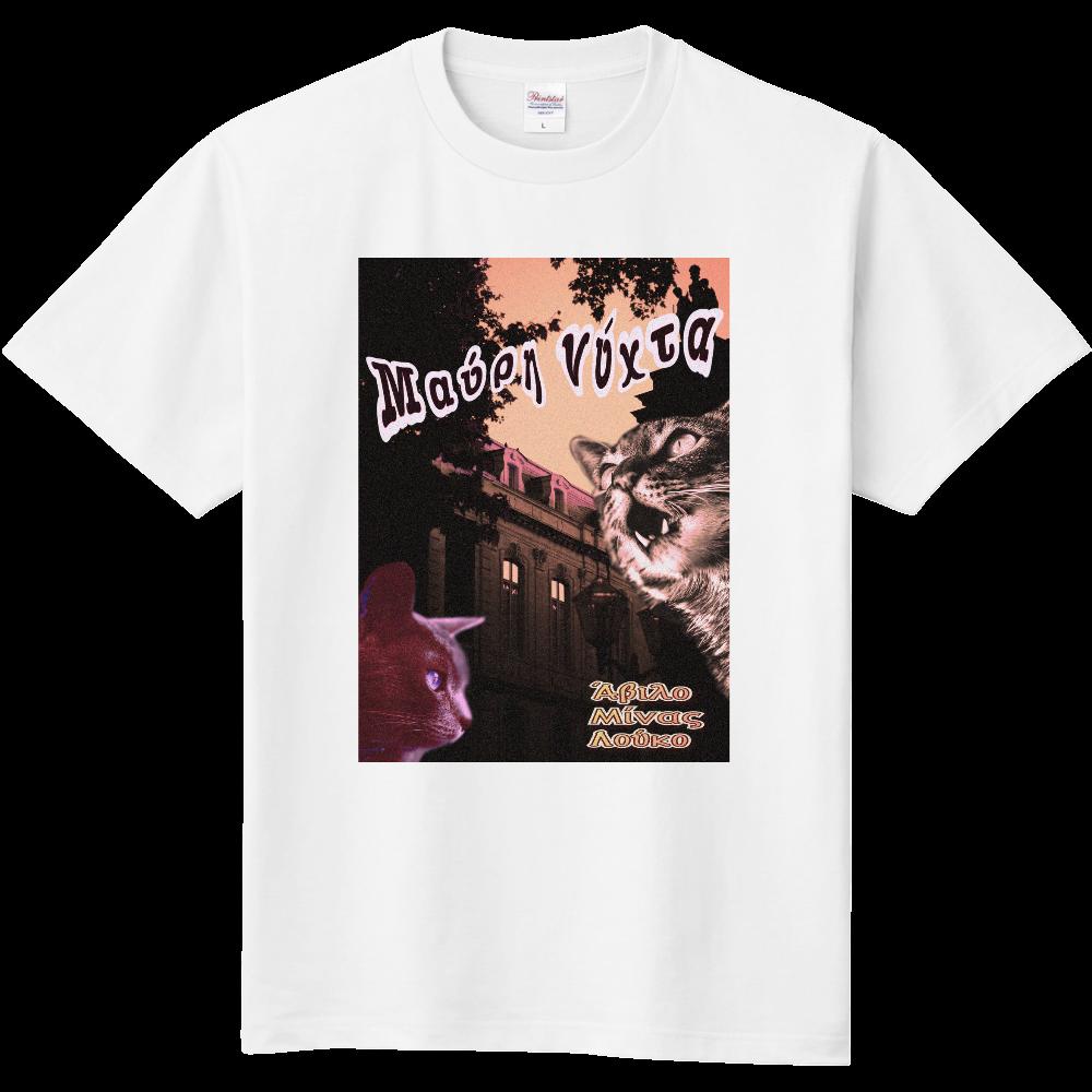 ヴィンテージホラーキャット ホワイトTシャツ 定番Tシャツ