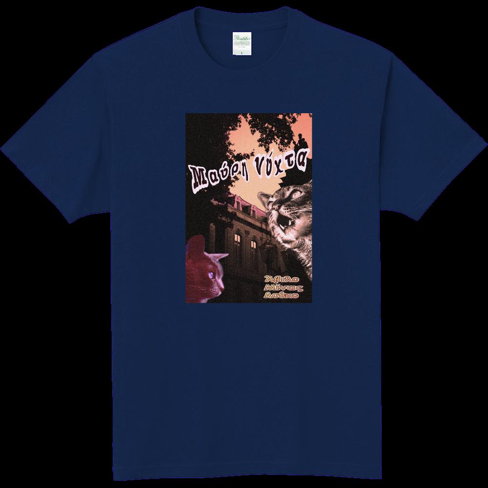 ヴィンテージホラーキャット 軽量Tシャツ ネイビー 軽量Tシャツ