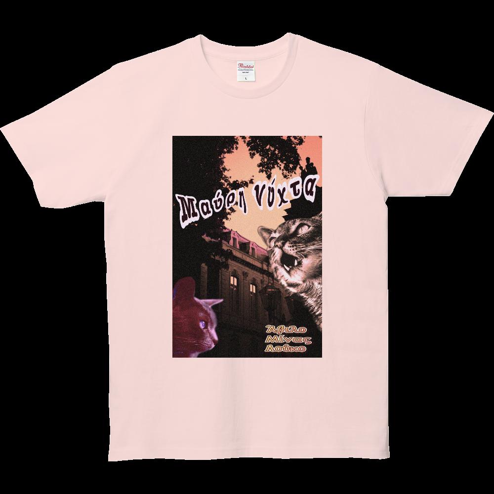 ヴィンテージホラーキャット ライトピンクTシャツ 5.0オンス ベーシックTシャツ