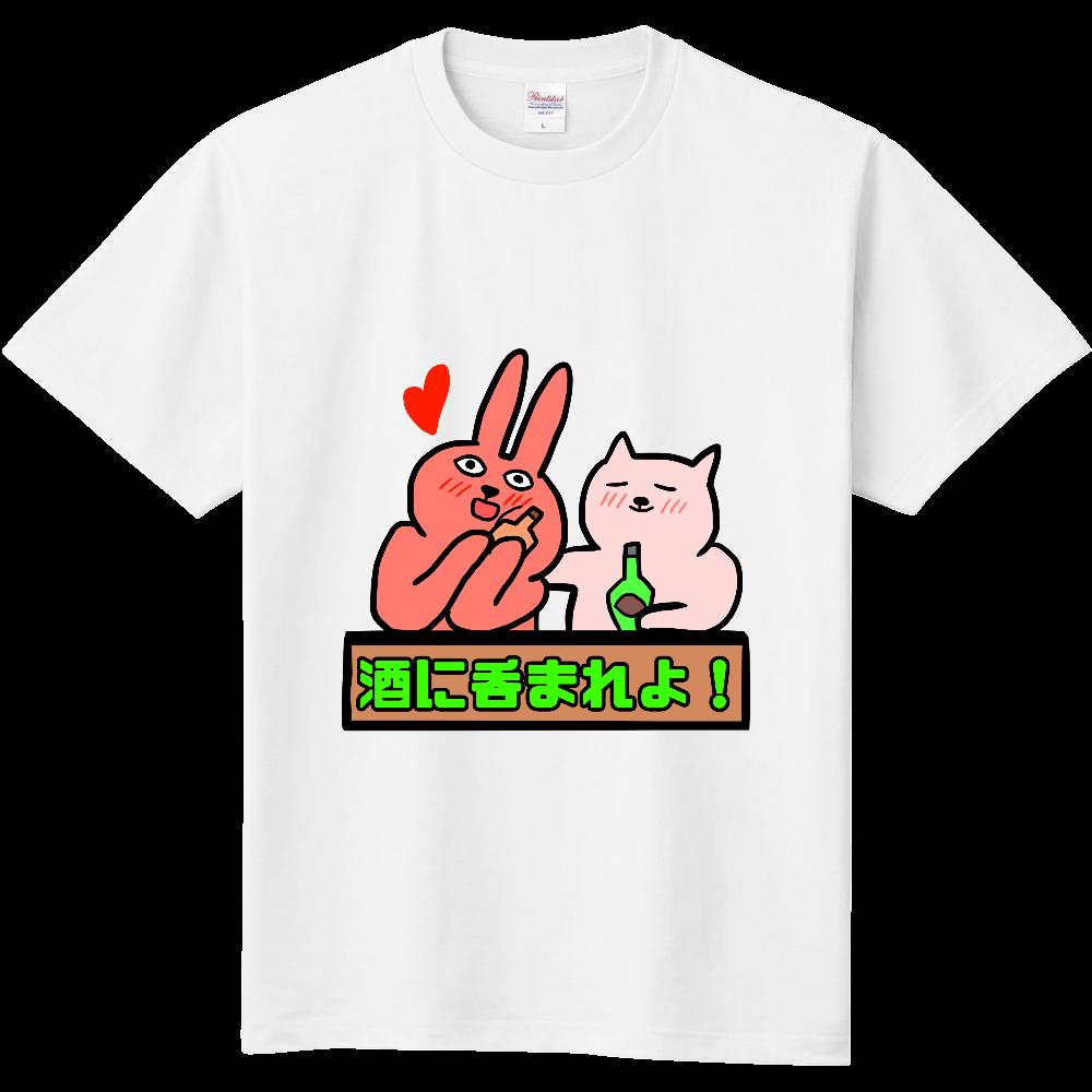 肝臓大好きTシャツ 定番Tシャツ