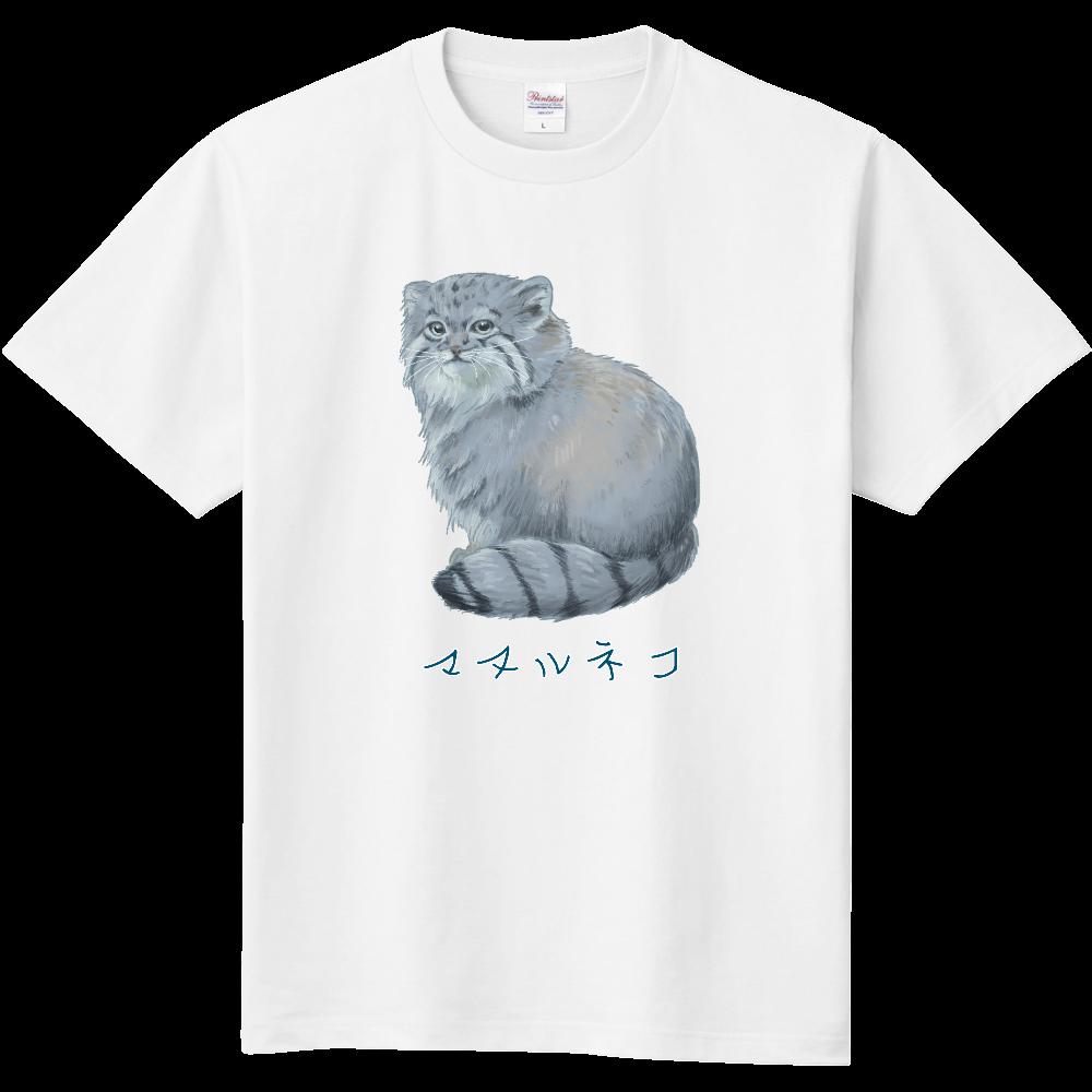 モフモフマヌルネコ  Tシャツ 定番Tシャツ