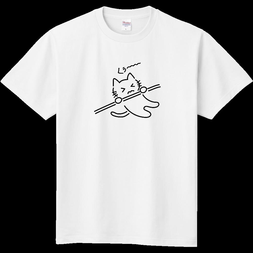 くぅ 定番Tシャツ