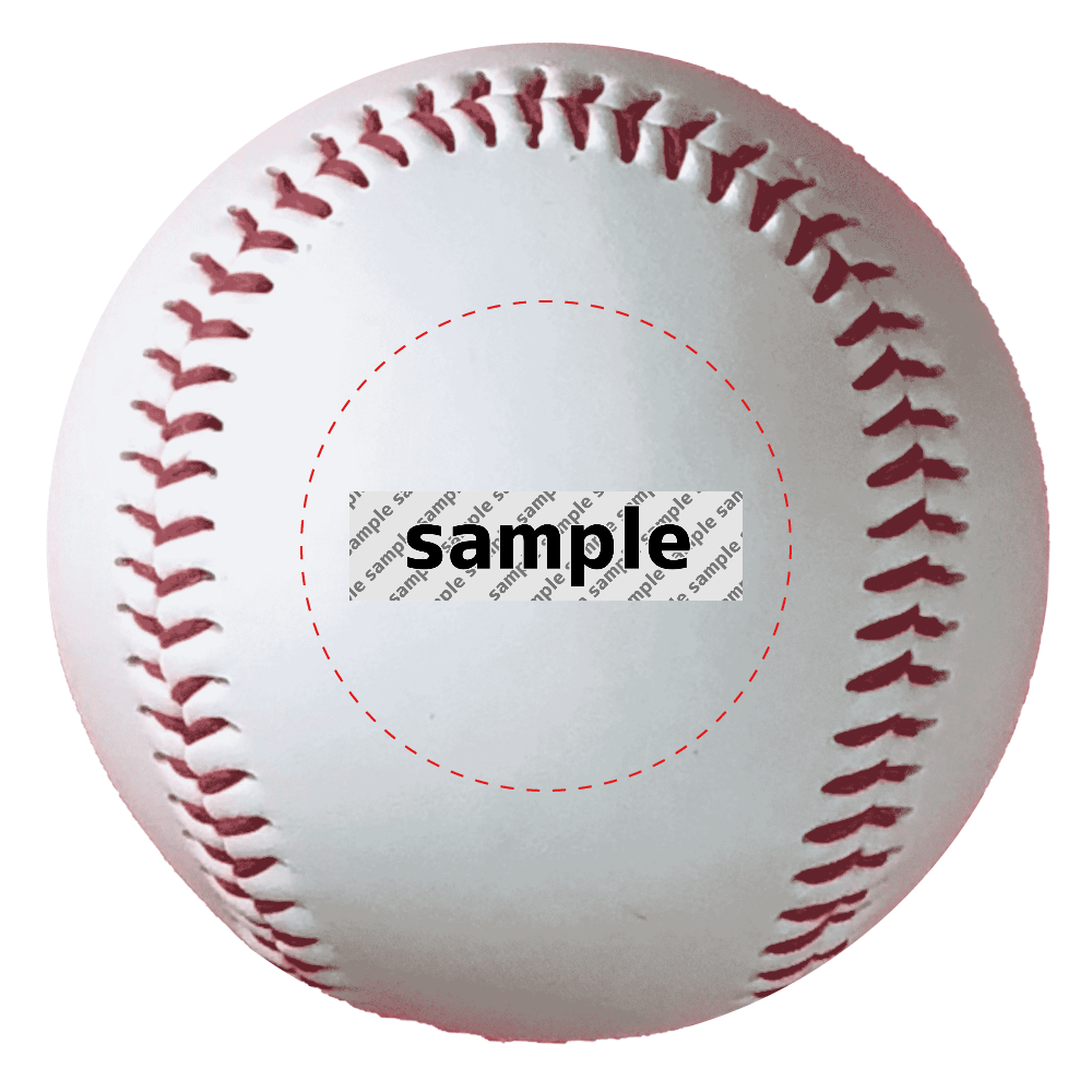 サンプル 野球ボール 野球ボール(硬式)