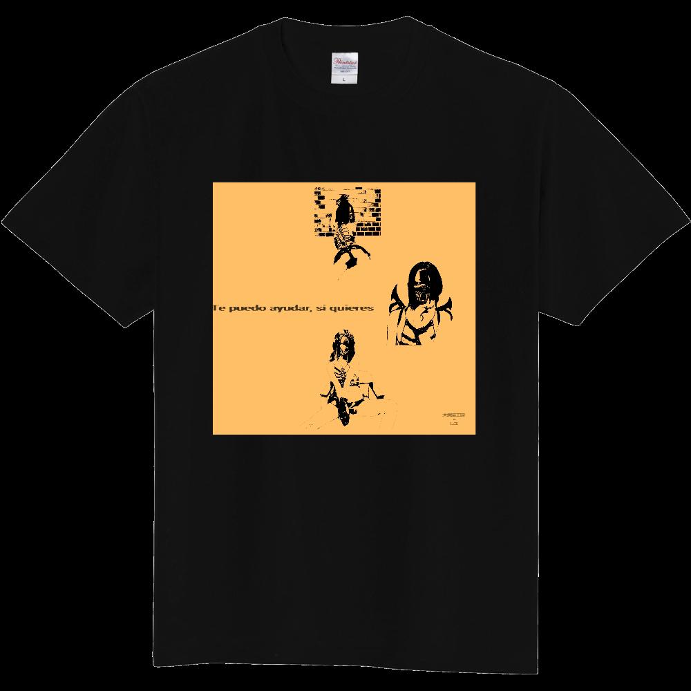 アーマードール7 定番Tシャツ
