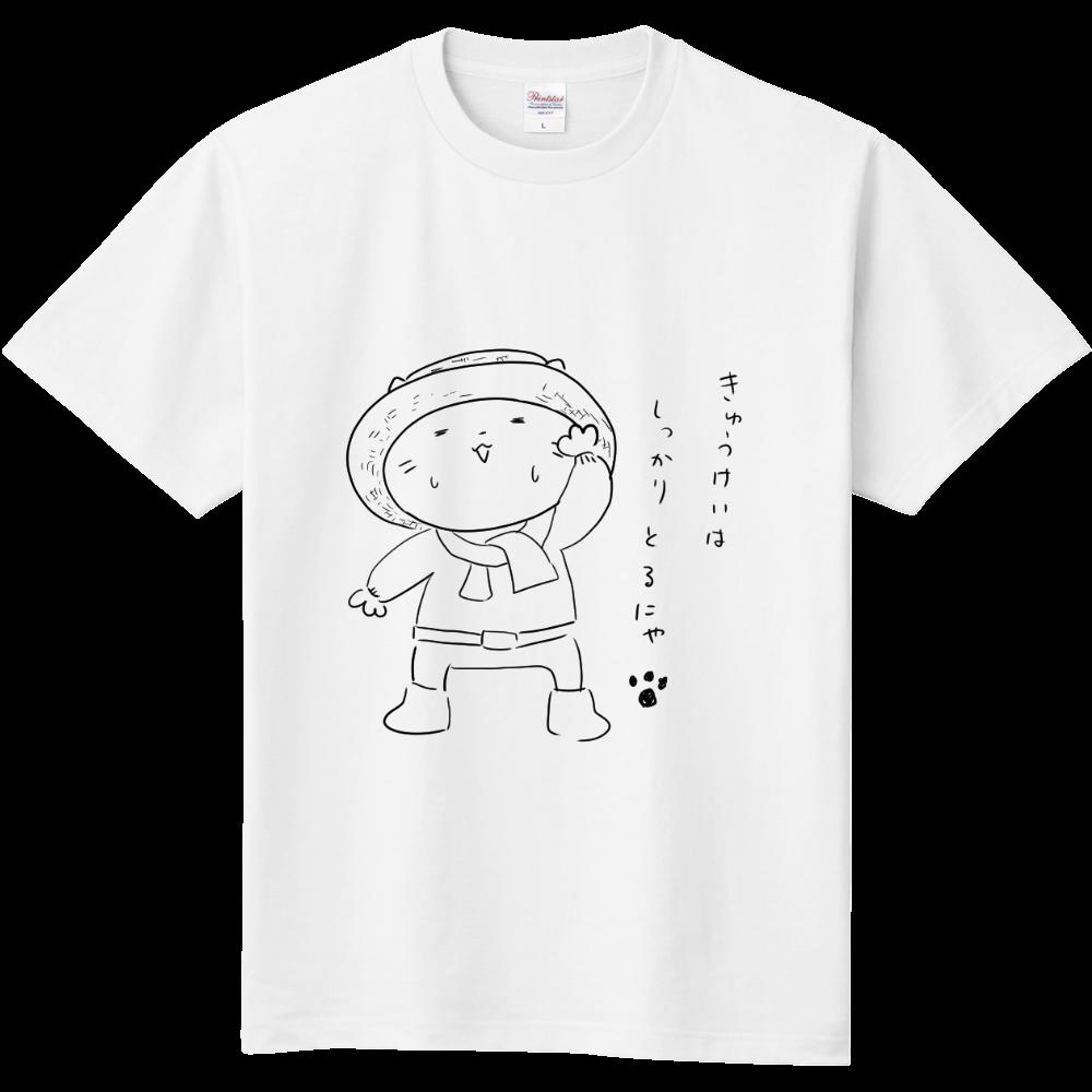 休憩をするにゃん 定番Tシャツ