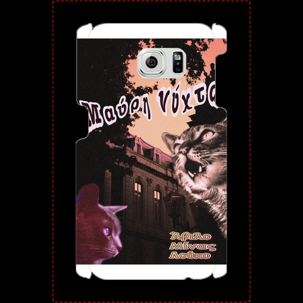 ヴィンテージホラー 猫 Galaxy S6(SC-05G) ツヤあり(コート) Galaxy S6(SC-05G)