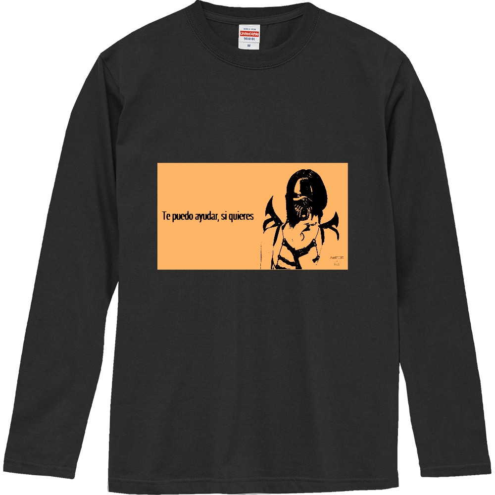 アーマードール4 ロングスリーブTシャツ