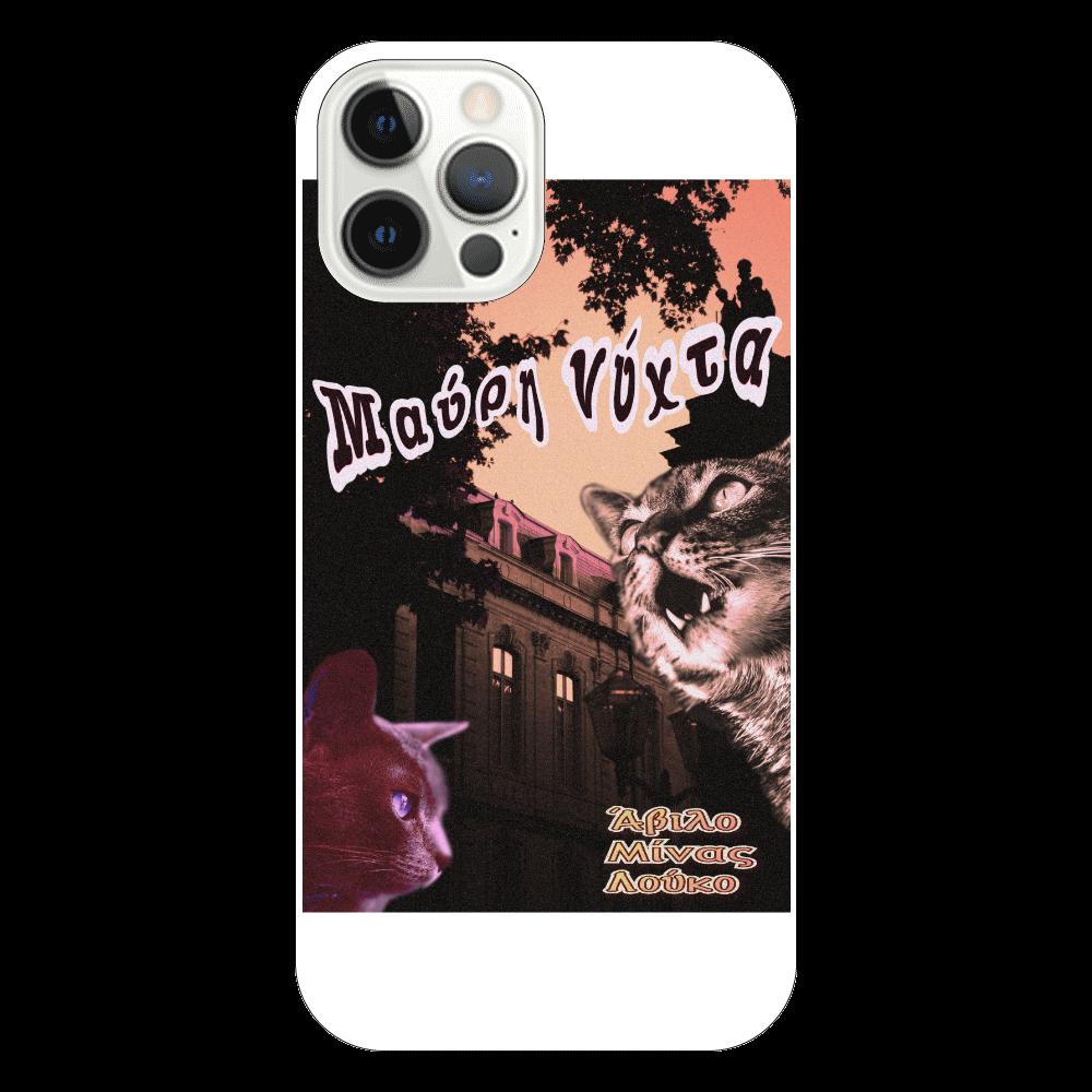 iPhone12 Pro(透明) クリアヴィンテージポスター風 ネコ iPhone12 Pro(透明)