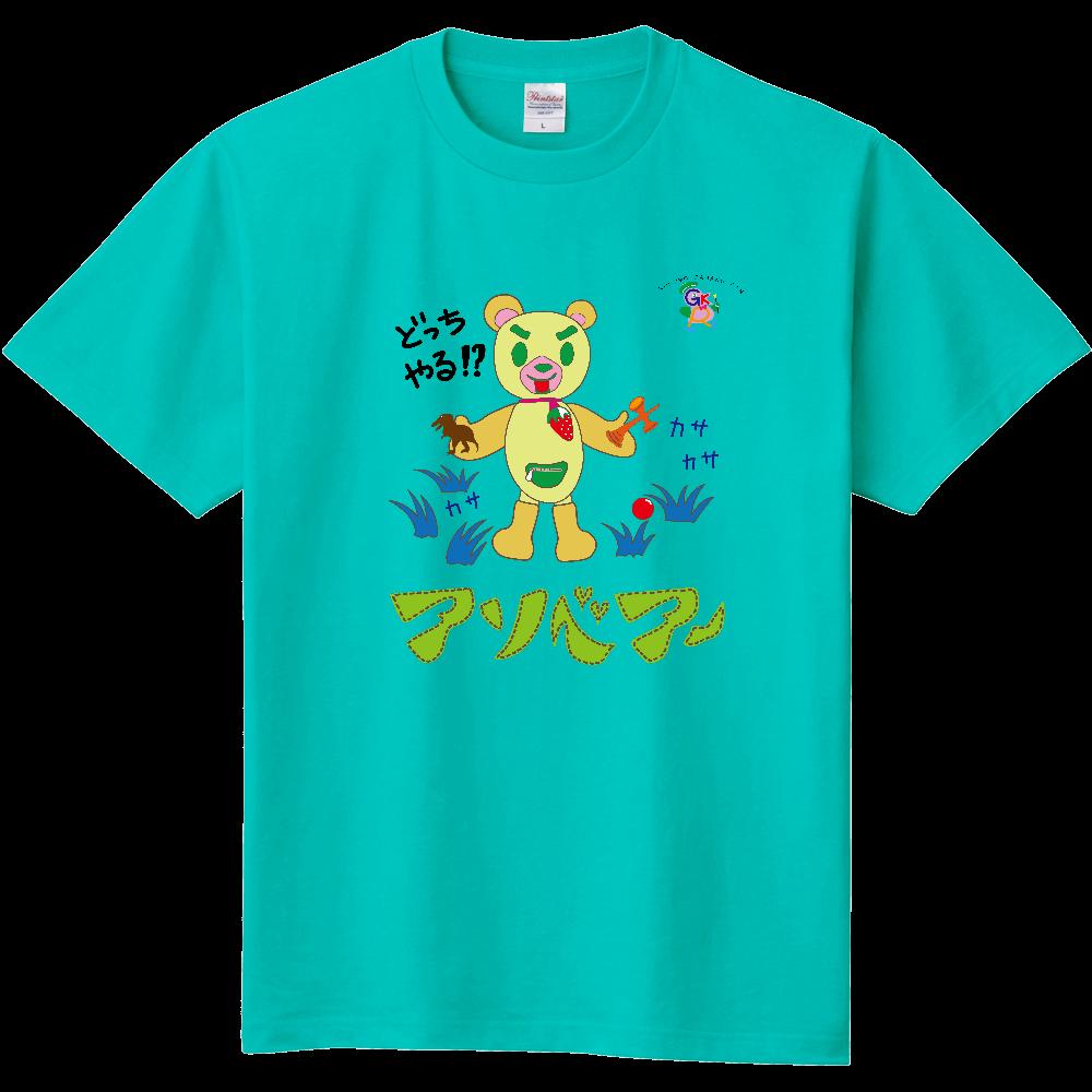 オリジナルデザインTシャツ「アソベアー」 定番Tシャツ
