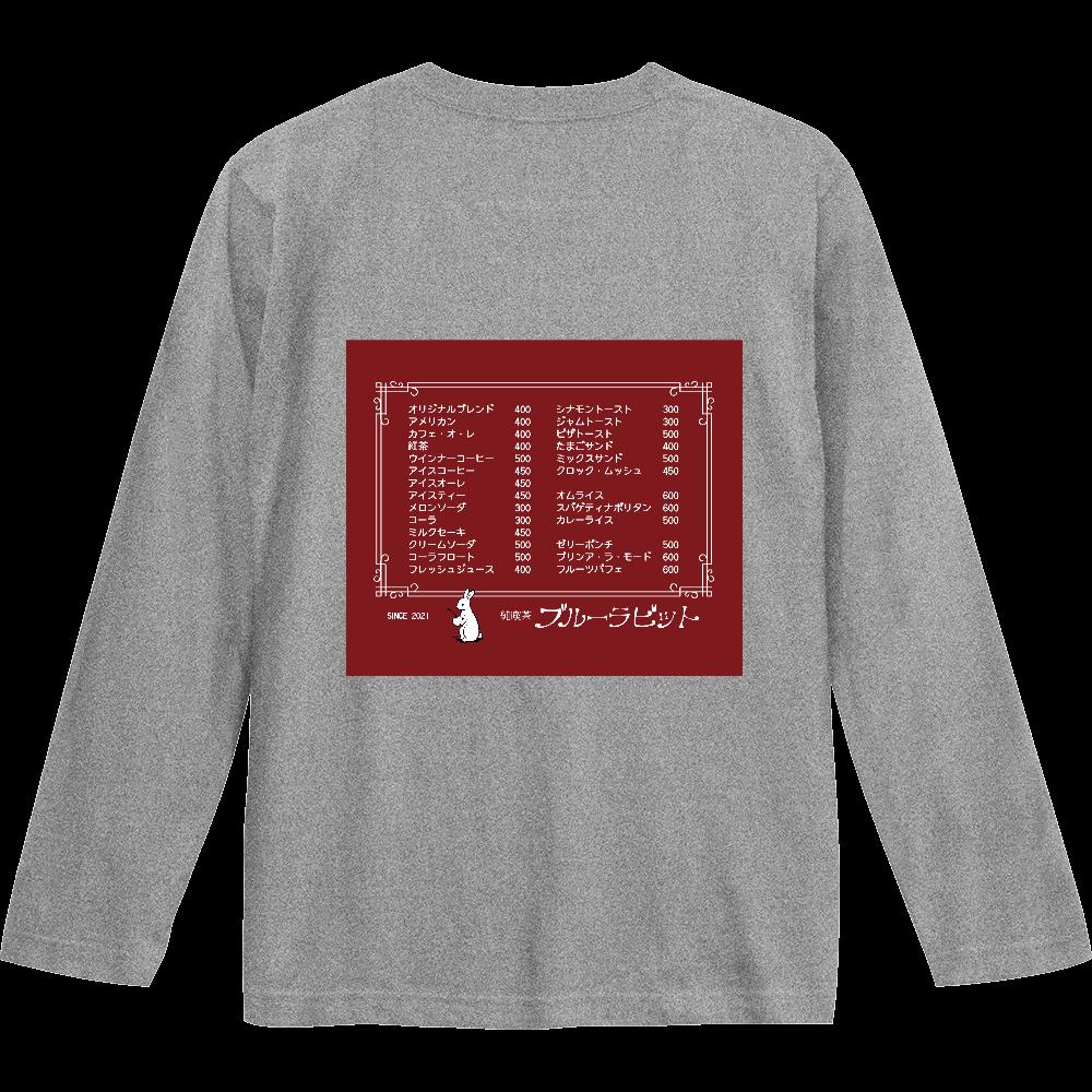 純喫茶ブルーラビット (店内メニュー表風/クリームソーダ) 長袖Tシャツ ロングスリーブTシャツ