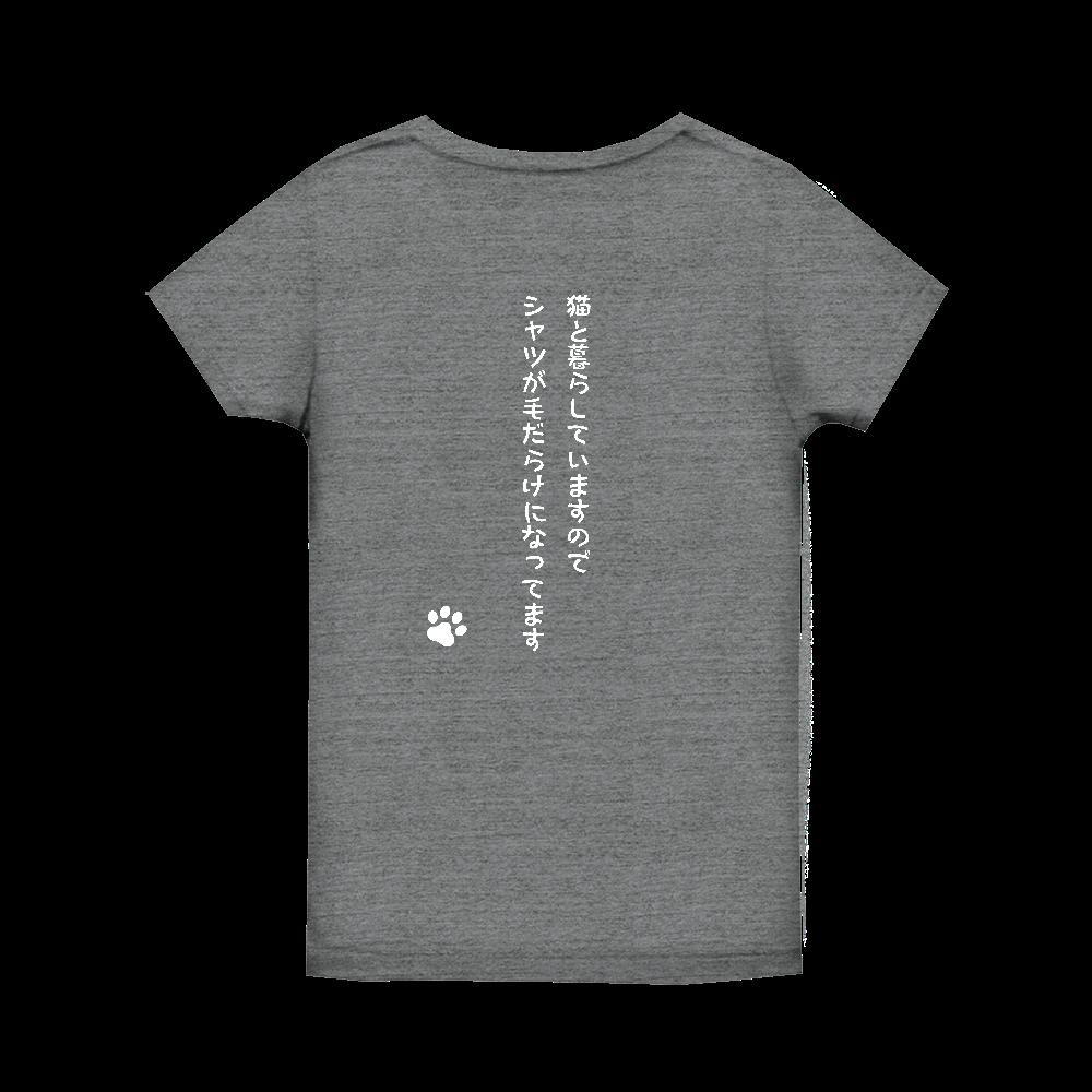 猫と暮らしています トライブレンド ウィメンズ Tシャツ