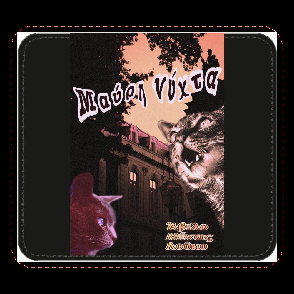 ビンテージホラーポスター風 レザーマウスパッド(スクエア) ブラック レザーマウスパッド(スクエア)