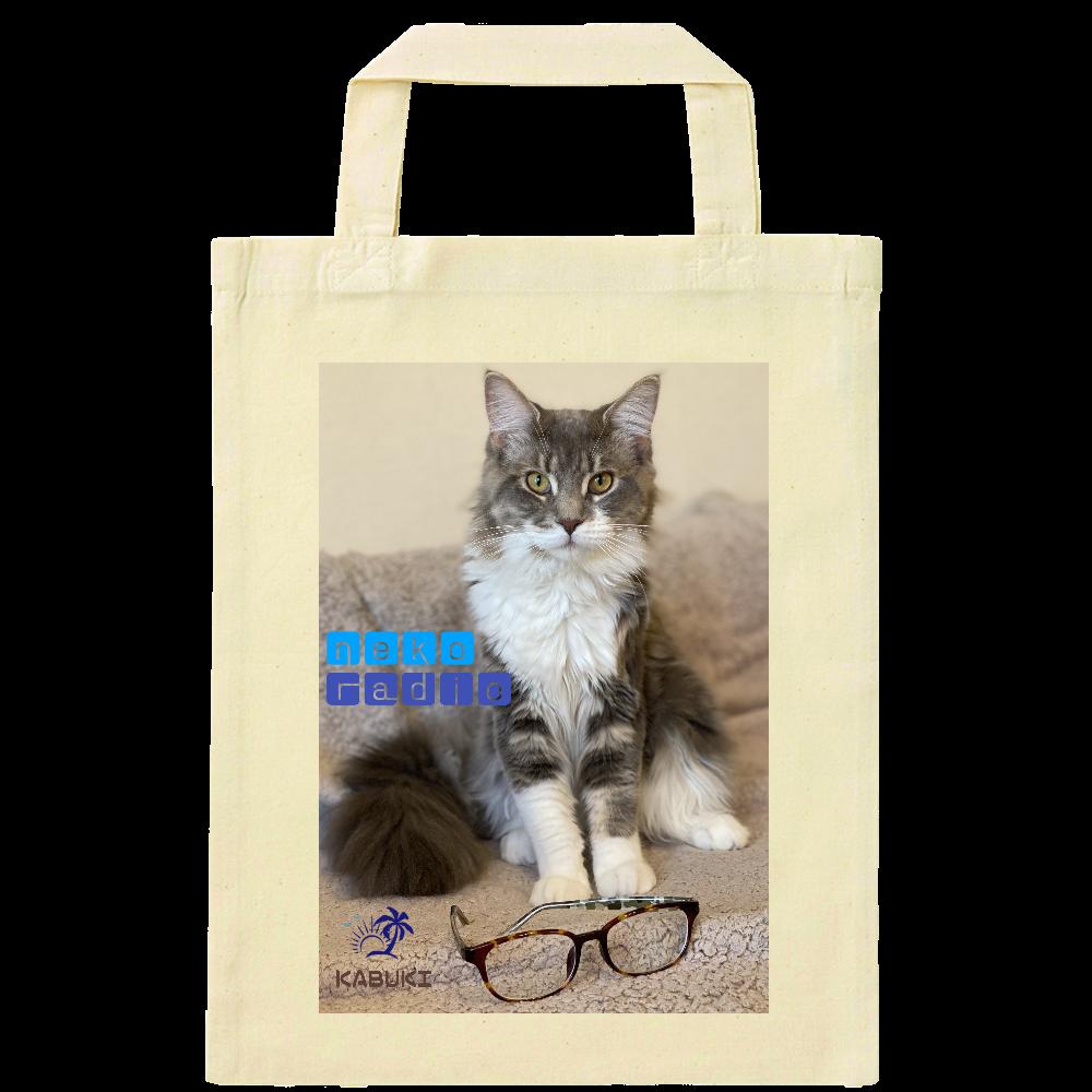 (☆猫ラジ応援グッズ☆)歌舞伎の猫ラジバッグ♪ ナチュラルファイルバッグ
