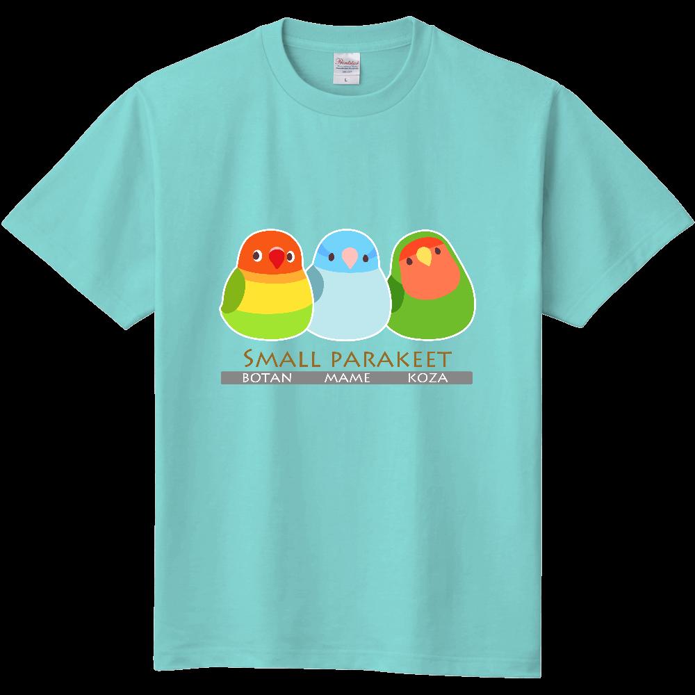 インコトリオ 定番Tシャツ