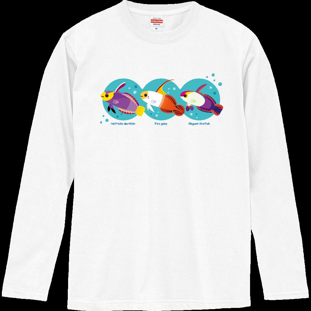 かわいいハゼ ロングスリーブTシャツ