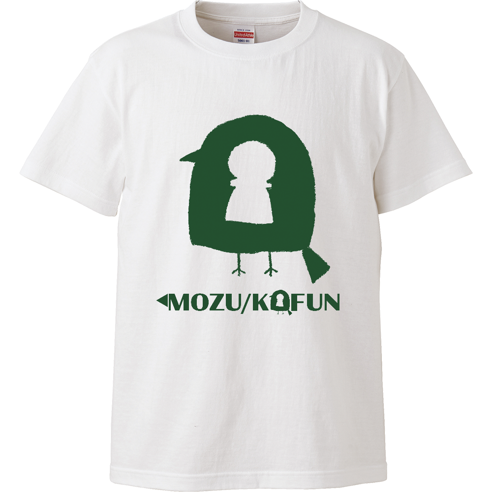 MOZU/KOFUN ハイクオリティーTシャツ