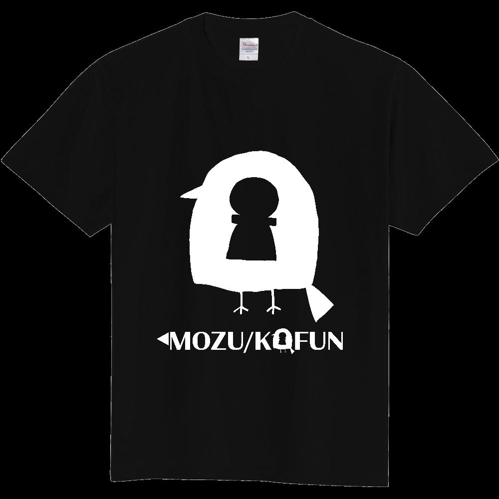 MOZU/KOFUN 定番Tシャツ