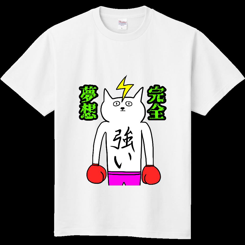 ボクシングTシャツ 定番Tシャツ