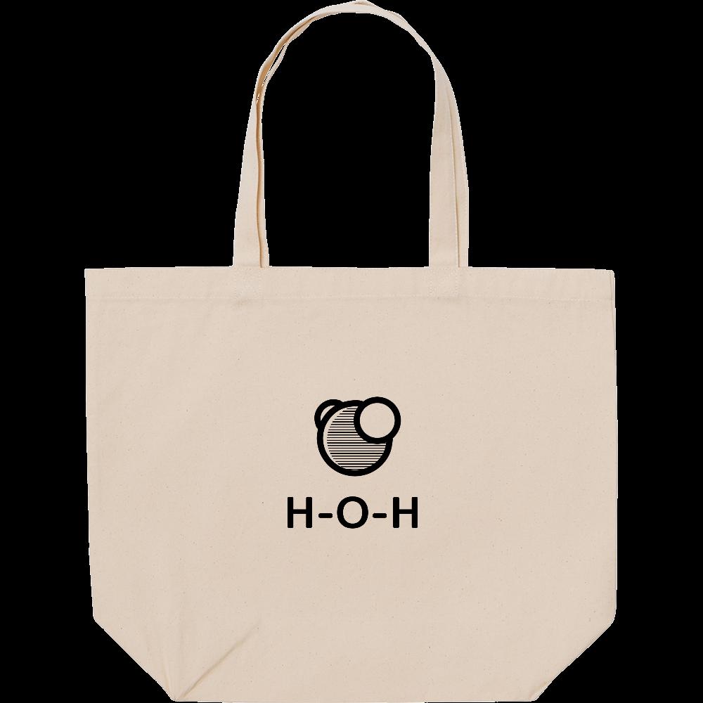 水分子 スタンダードキャンバストートバッグ(L) スタンダードキャンバストートバッグ(L)