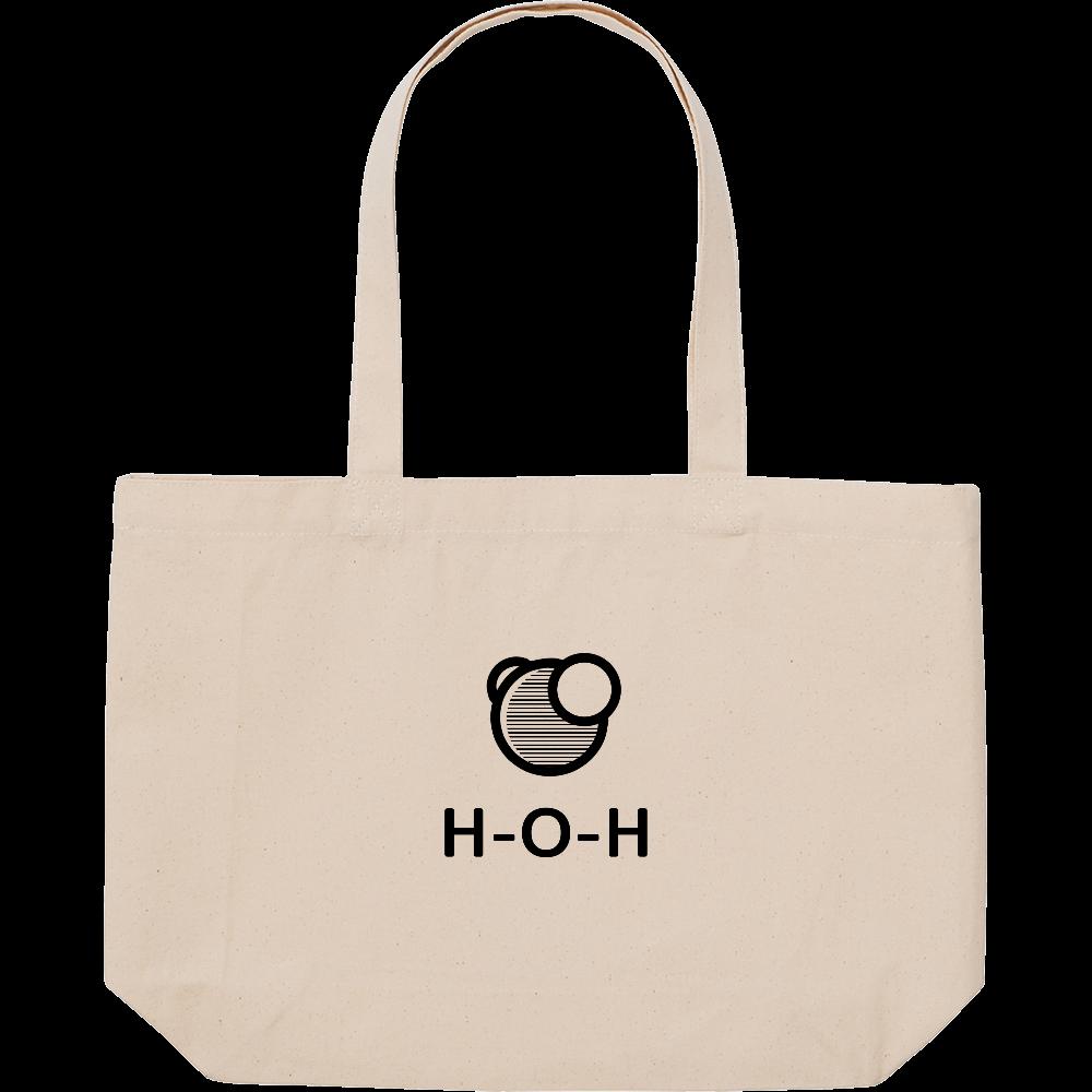 水分子 スタンダードキャンバストートバッグ(W) スタンダードキャンバストートバッグ(W)