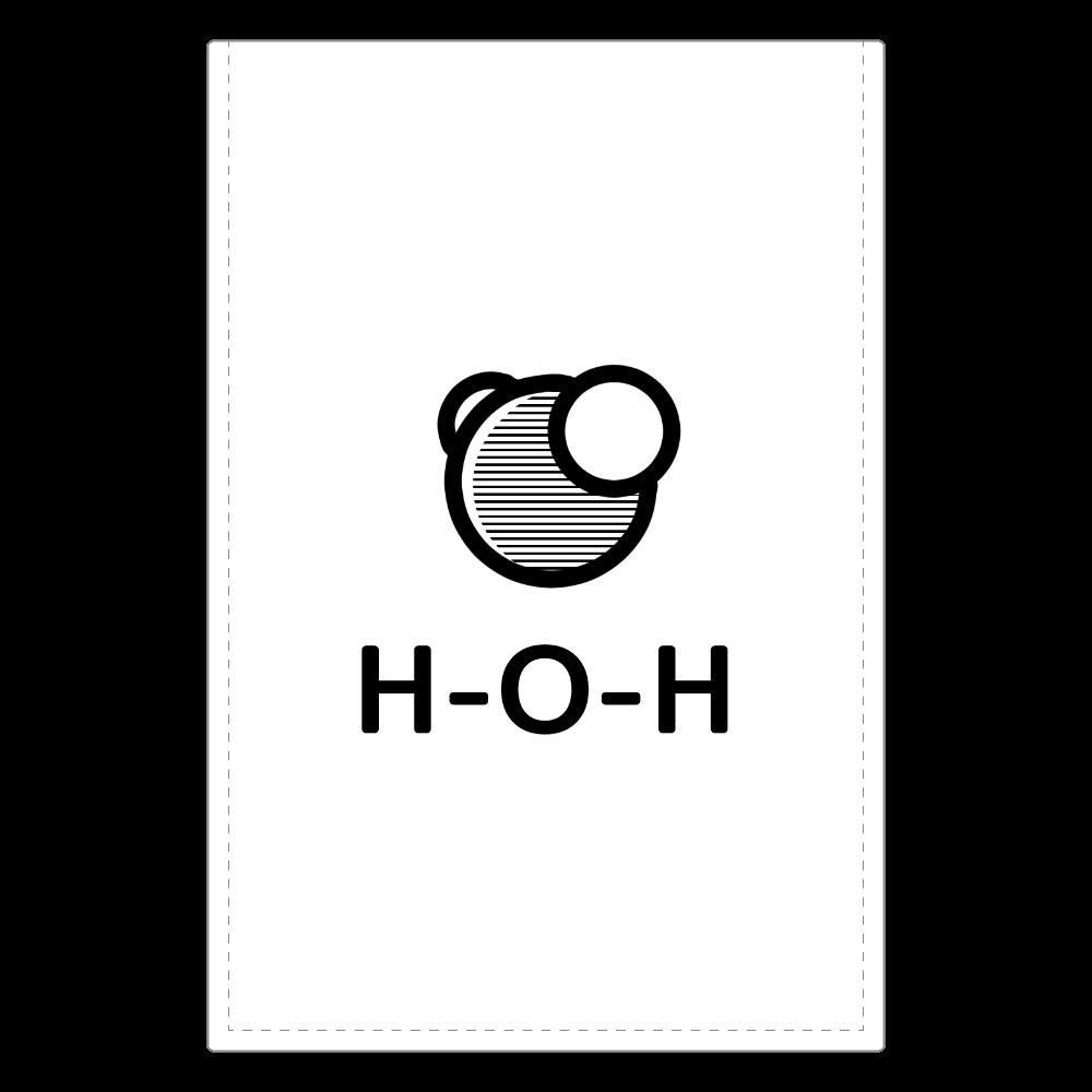 水分子 ミラー ソフトレザーミラー