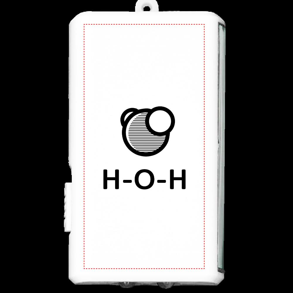 水分子 フラットライト オリジナルフラットライト(カラビナ付)