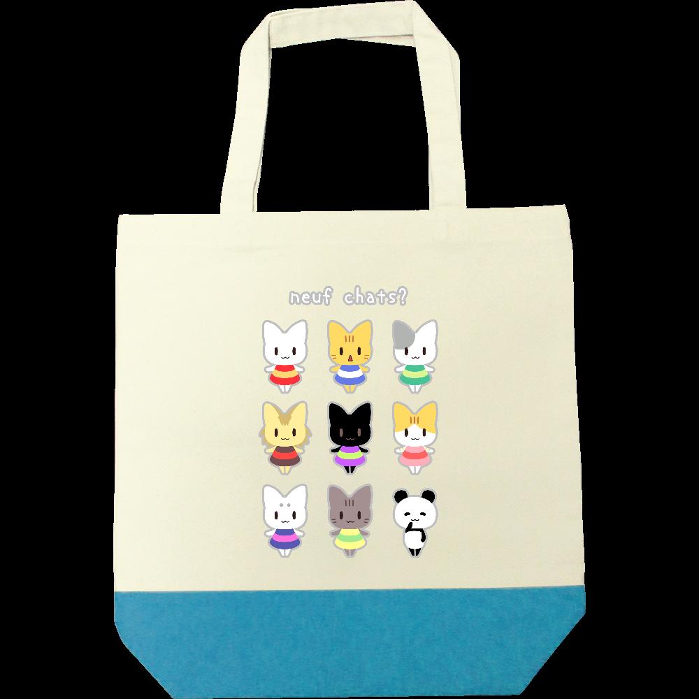 9匹の猫?トートバッグ キャンバスツートントートバッグ(M)
