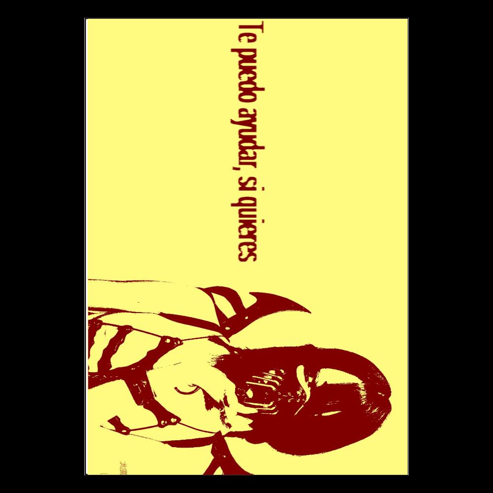 アーマードール5 ポスター A2サイズ