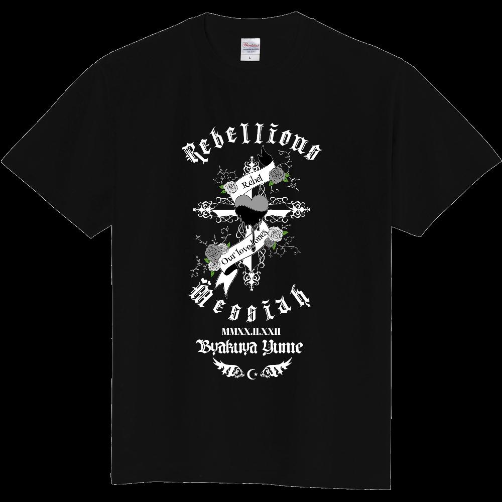 叛逆のMessiah 公式Tシャツ~ Yume White Ver.~ 定番Tシャツ