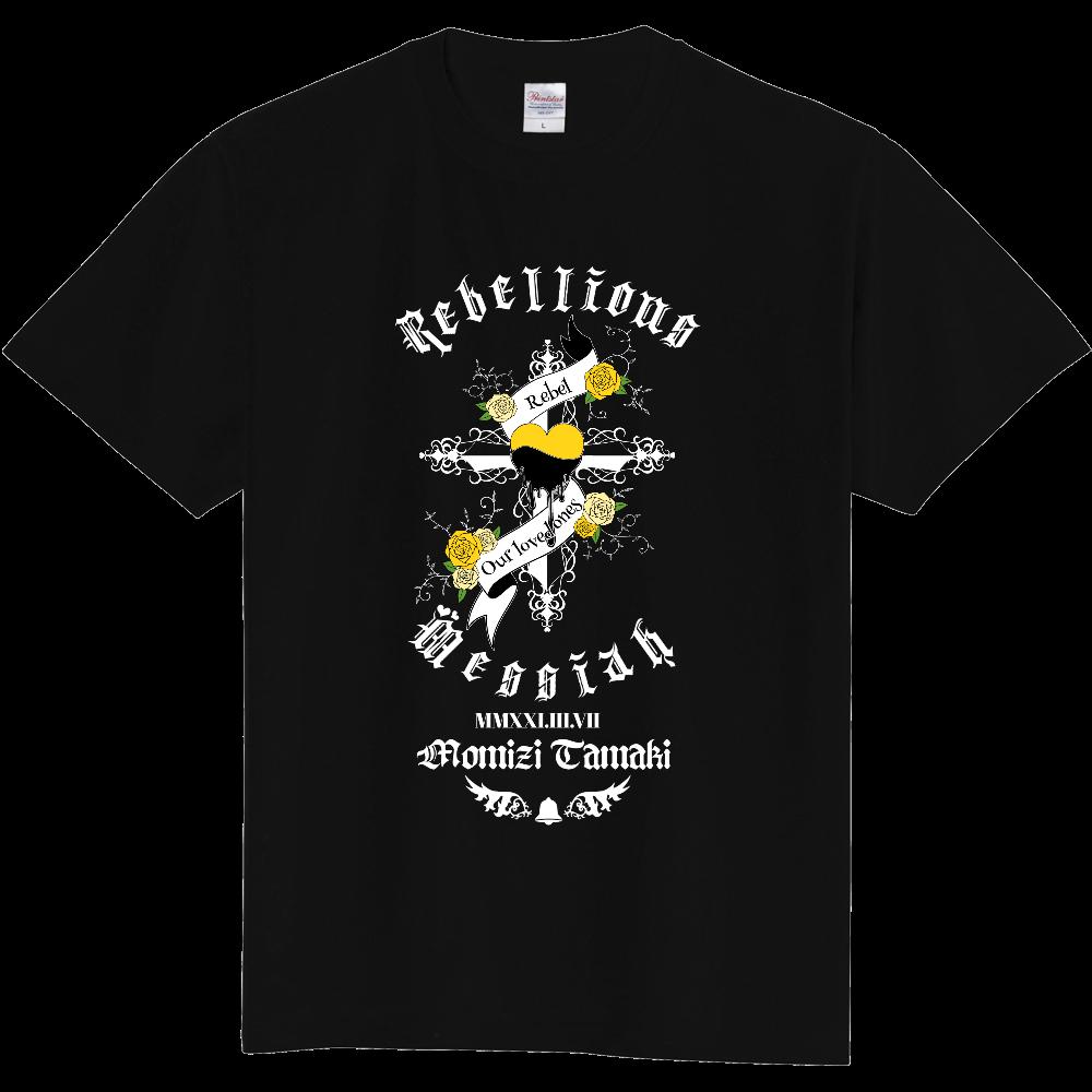 叛逆のMessiah 公式Tシャツ~ Tamaki Yellow Ver.~ 定番Tシャツ