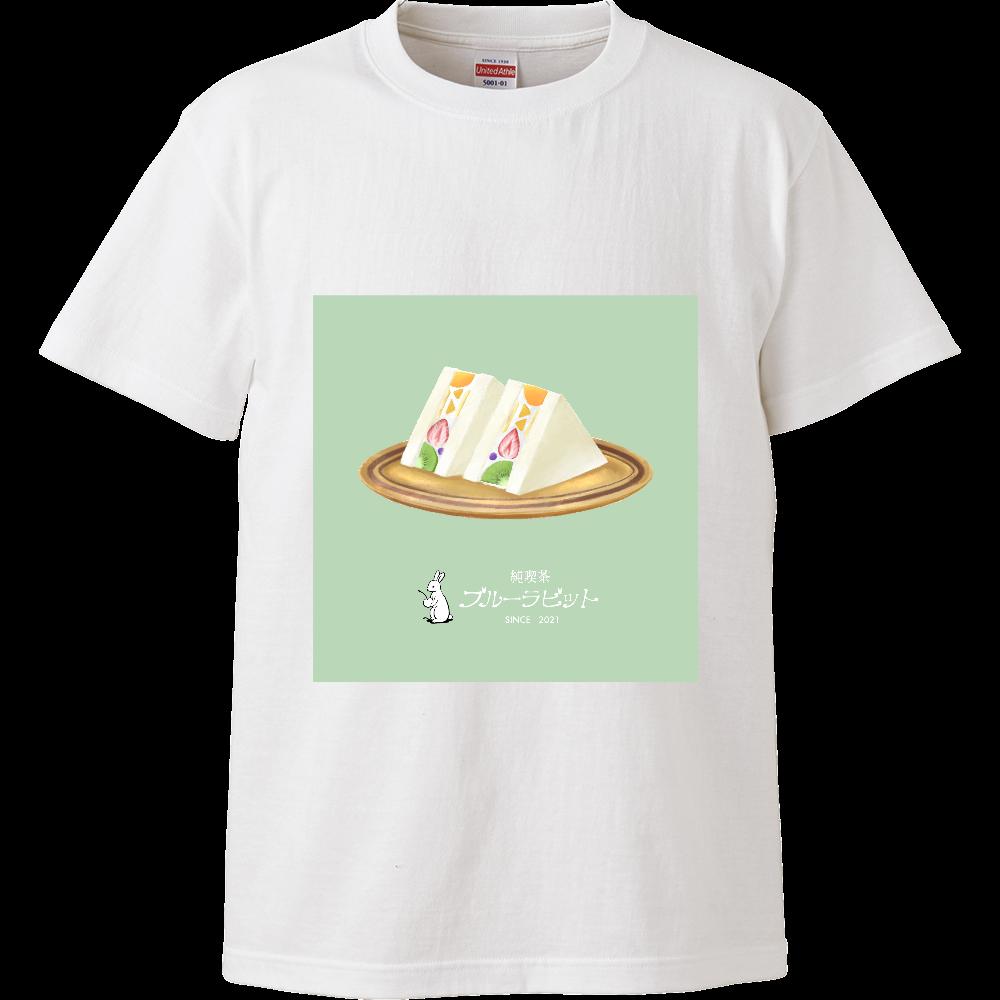 純喫茶ブルーラビット フルーツサンドのTシャツ ハイクオリティーTシャツ