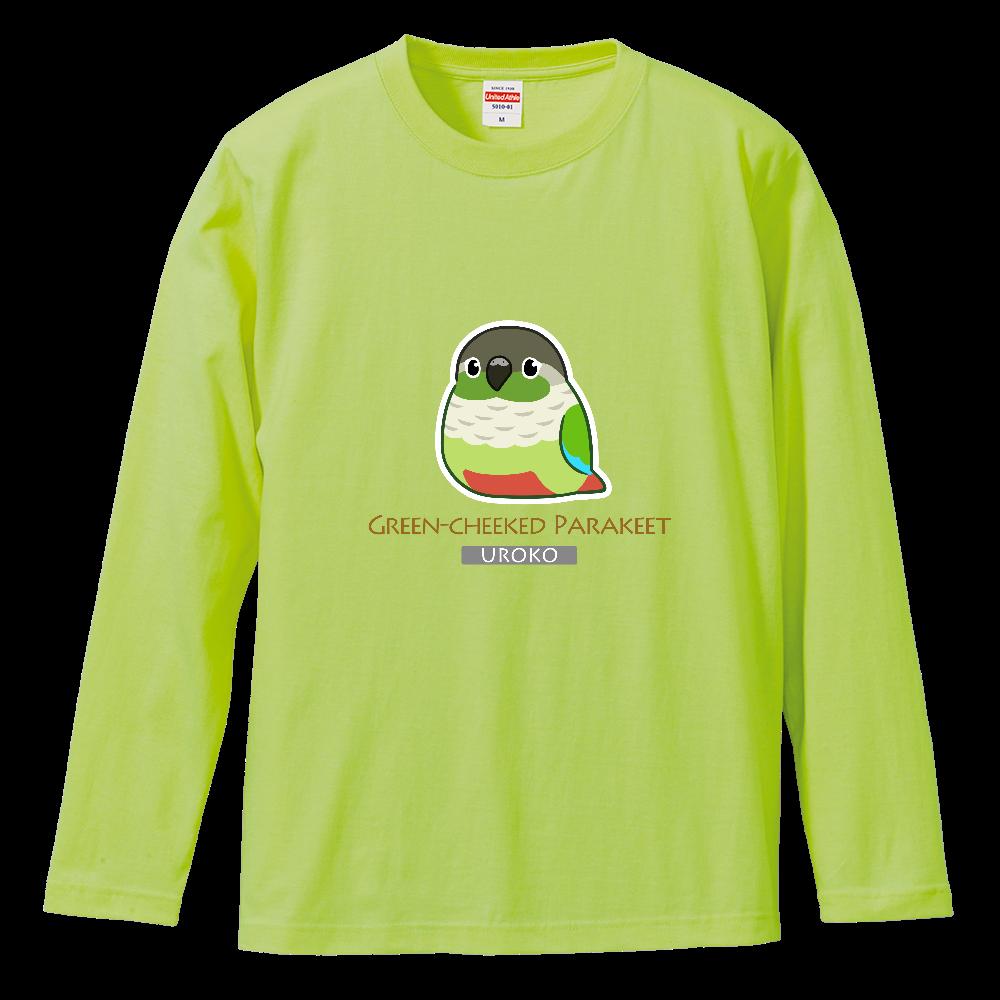 ウロコインコの長袖Tシャツ ロングスリーブTシャツ