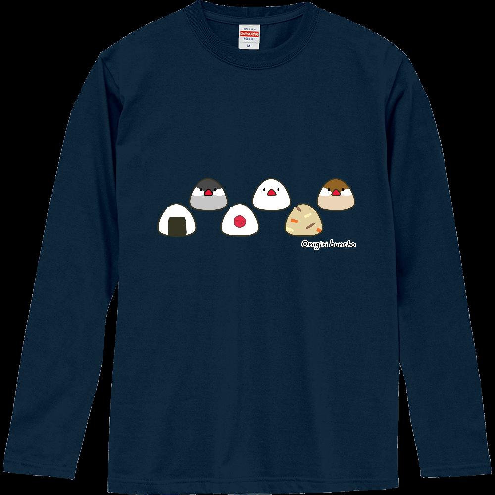 おにぎり文鳥の長袖Tシャツ ロングスリーブTシャツ