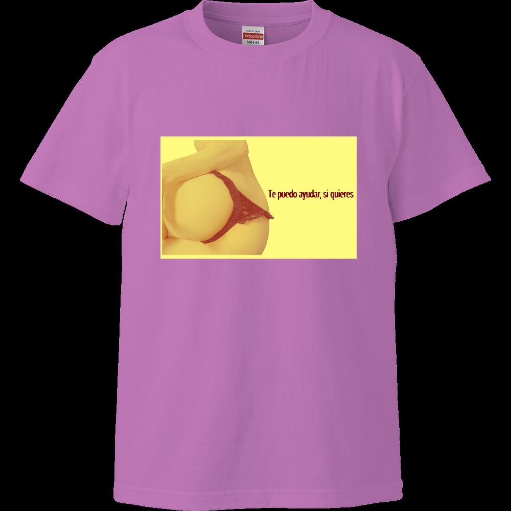 ふとももおいとく ハイクオリティーTシャツ